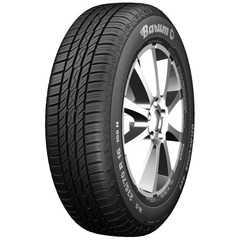 Купить Летняя шина BARUM Bravuris 4x4 215/70R16 100H