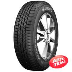 Купить Летняя шина BARUM Bravuris 4x4 235/60R18 107V