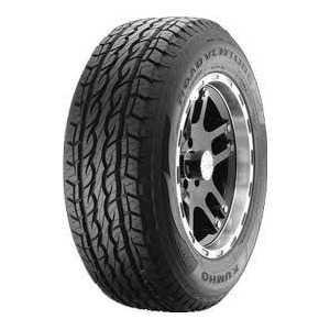 Купить Всесезонная шина KUMHO Road venture SAT KL61 265/65R17 110S