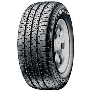 Купить Летняя шина MICHELIN Agilis 51 195/65R16C 100/99T