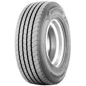 Купить KORMORAN T 265/70(10.5) R19.5 143J