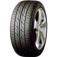 Купить Летняя шина DUNLOP SP Sport LM703 225/55R16 95V