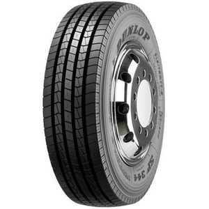 Купить DUNLOP SP 344 (рулевая) 235/75(9.25) R17.5 132M