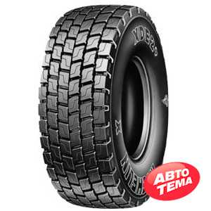 Купить MICHELIN XDE2 Plus 245/70(9.5) R19.5 136M