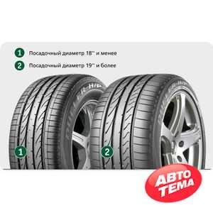 Купить Летняя шина BRIDGESTONE Dueler H/P Sport 235/65R17 104V