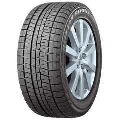 Купить Зимняя шина BRIDGESTONE Blizzak Revo GZ 185/65R15 88S
