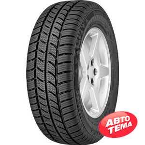 Купить Зимняя шина CONTINENTAL VancoWinter 2 205/65R16C 107T