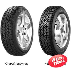Купить Зимняя шина KELLY Winter ST 195/60R15 88T