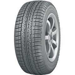 Купить Летняя шина CORDIANT Standart 175/70R14 84H
