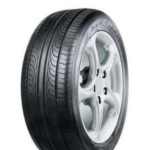 Купить Летняя шина ZEETEX ZT 102 225/55R17 97W