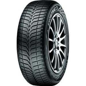 Купить Зимняя шина VREDESTEIN SnowTrac 3 205/70R15 96T