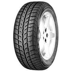 Купить Зимняя шина UNIROYAL MS Plus 66 225/60R16 98H