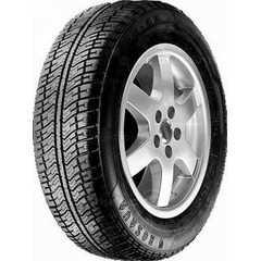 Купить Летняя шина ROSAVA QuaRtum S49 195/65R15 91H