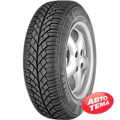 Купить Зимняя шина CONTINENTAL ContiWinterContact TS 830 245/40R18 97V