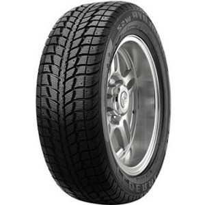 Купить Зимняя шина FEDERAL Himalaya WS2 225/55R16 99T (Под шип)