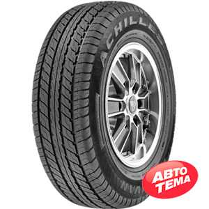 Купить Всесезонная шина ACHILLES MULTIVAN 195/65R16C 104/102T