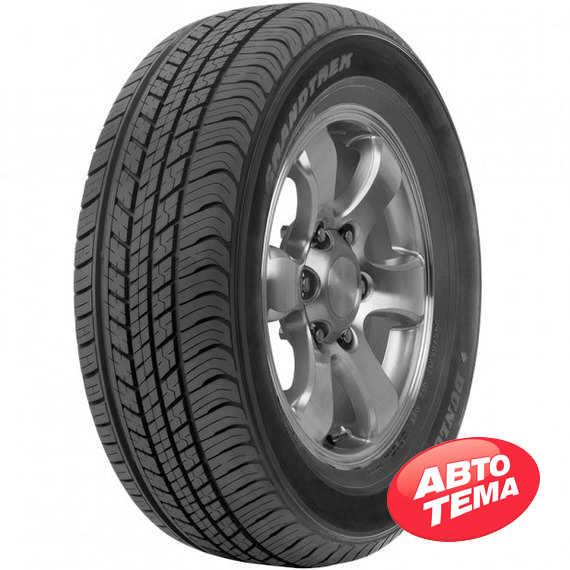 Всесезонная шина DUNLOP Grandtrek ST30 - Интернет магазин резины и автотоваров Autotema.ua