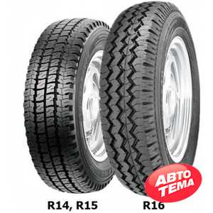 Купить Летняя шина KORMORAN VanPro B2 235/65R16C 115R