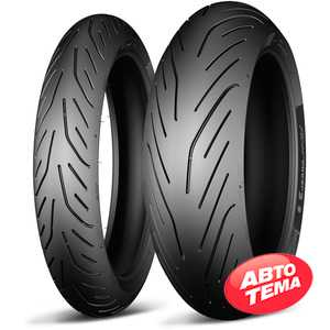 Купить MICHELIN Pilot Power 3 160/60 R17 69W REAR TL