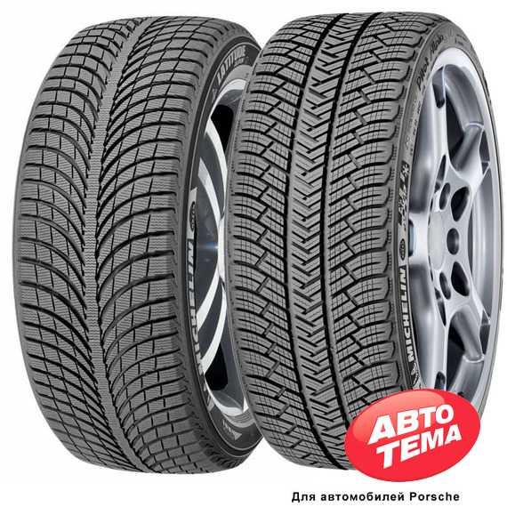 Купить Зимняя шина MICHELIN Latitude Alpin 2 (LA2) 275/40R20 106V
