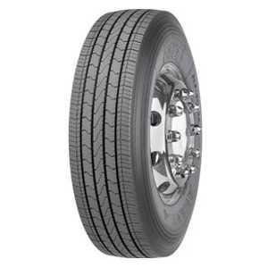 Купить SAVA Avant 4 (рулевая) 205/75(8.25) R17.5 124M