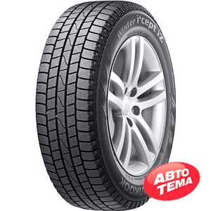 Купить Зимняя шина HANKOOK Winter I*cept IZ W606 175/65R15 84T