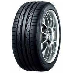 Купить Летняя шина TOYO Proxes DRB 225/50R17 94V