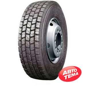 Купить AEOLUS ADR35 (ведущая) 205/75(8.25) R17.5 124M