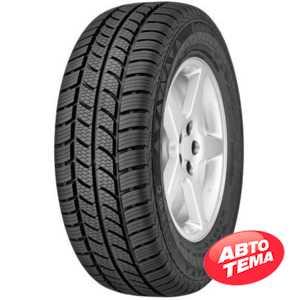 Купить Всесезонная шина CONTINENTAL VancoFourSeason 2 235/65R16C 115/113R