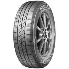 Купить Летняя шина KUMHO Sense KR26 205/60R15 91H