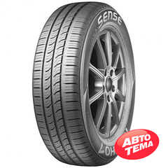 Купить Летняя шина KUMHO Sense KR26 155/65R14 75H
