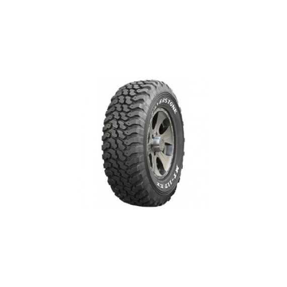 Всесезонная шина SILVERSTONE MT-117 EX - Интернет магазин резины и автотоваров Autotema.ua