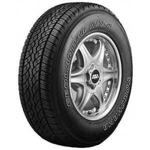 Купить Всесезонная шина YOKOHAMA Geolandar H/T-S G051 265/60R18 110H
