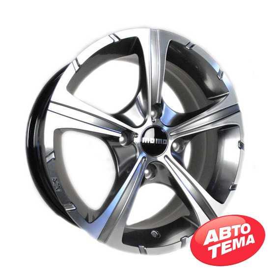 RZT 53033 MG - Интернет магазин резины и автотоваров Autotema.ua