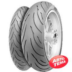 Купить CONTINENTAL ContiMotion Z 120/70 R17 58WTL