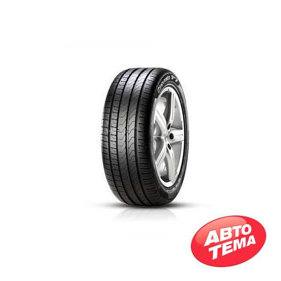 Летняя шина PIRELLI Cinturato P7 - Интернет магазин резины и автотоваров Autotema.ua