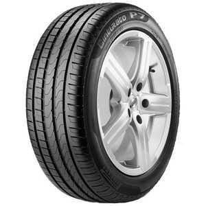 Купить Летняя шина PIRELLI Cinturato P7 Blue 205/60R16 92V
