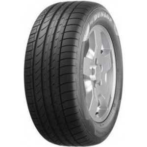 Купить Летняя шина DUNLOP SP QuattroMaxx 255/35R20 97Y
