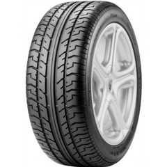 Купить Летняя шина PIRELLI PZero Direzionale 215/45R18 89Y