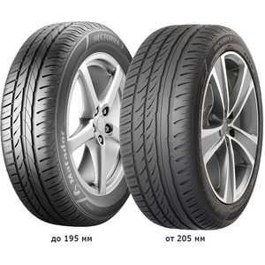 Купить Летняя шина Matador MP 47 Hectorra 3 255/55R19 111V