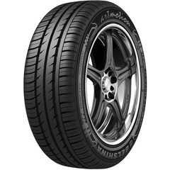 Купить Летняя шина БЕЛШИНА Бел-282 ArtMotion 205/60R16 92H