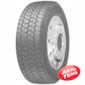 Купить DOUBLE COIN RLB490 265/70(10.5) R19.5 143J