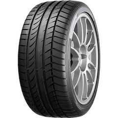 Купить Летняя шина ATLAS Sport Green SUV 275/40R20 106W
