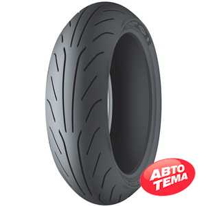 Купить MICHELIN Power Pure 120/70 R12 58P