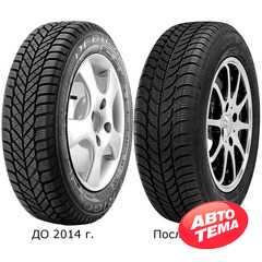Купить Зимняя шина DEBICA Frigo 2 185/60R15 84T