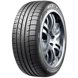 Купить Летняя шина KUMHO Ecsta Le Sport KU39 245/45R17 99Y