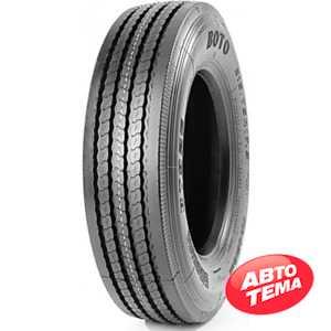 Купить BOTO BT 926 235/75(9.25) R17.5 132J