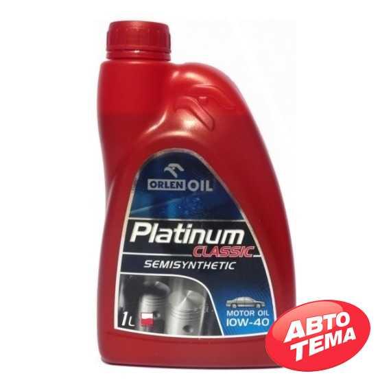 Моторное масло ORLEN Platinum Classic Diesel - Интернет магазин резины и автотоваров Autotema.ua