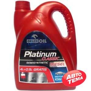 Купить Моторное масло ORLEN Platinum Classic Diesel 10W-40 (4.5л)