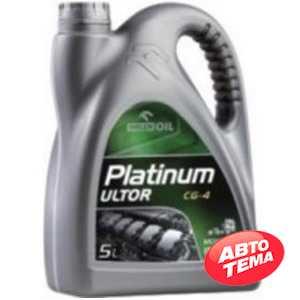 Купить Моторное масло ORLEN Platinum Ultor CG-4 15W-40 (5л)